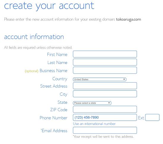 海外サーバーBluehostの登録方法