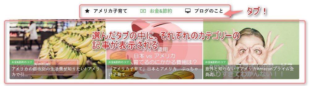 雑記ブログ・ニュースサイト向けの海外人気WordpressテーマNewspaper7の紹介