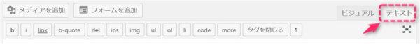 Amazon Associateのイメージリンクの作り方