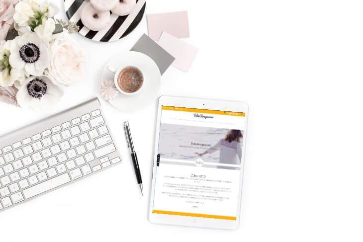 ブログ運営報告 2017年3月 新ブログは記事数50・PV5000で$100稼ぐブログ