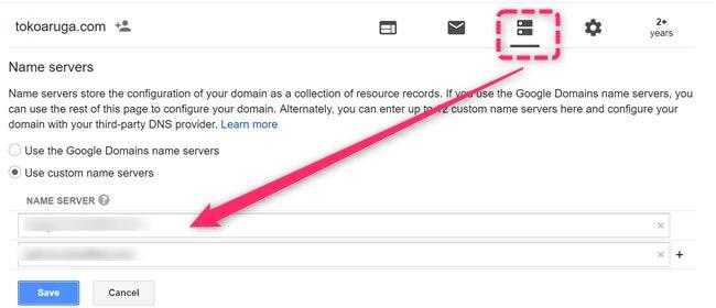 Googleドメインで取得したドメインのDNS(ネームサーバー)を変更する方法