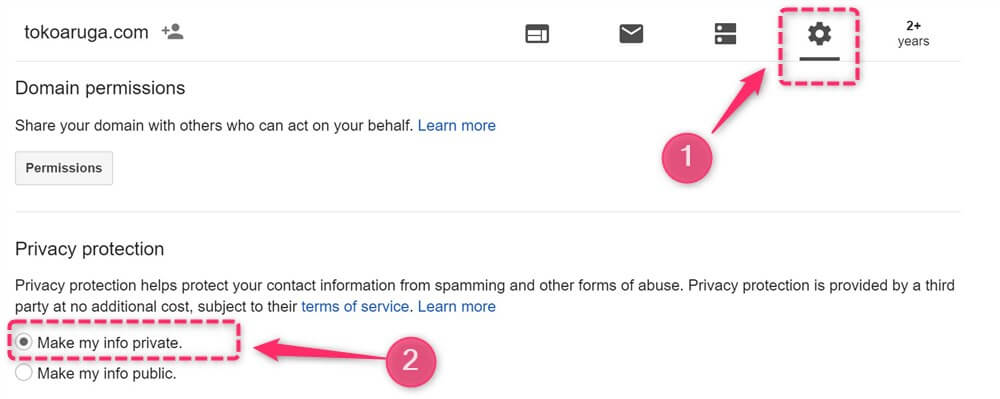 Google domainsのプライバシー設定確認